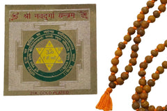 Healing Natural Turmeric Mala Beads, Yoga Japamala, Vastu Sacred Geometry Navdurga Yantra, 9 energies of Mother Goddess - mogulgallery