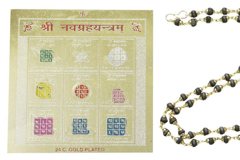 Black Tulsi Beads Japa Mala Neacklace in Golden Caps mala With Navgrah Yantra Sacred Geometry Vastu - mogulgallery