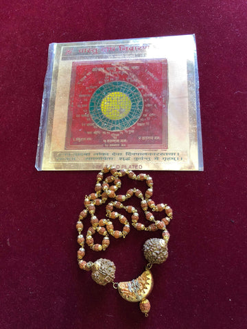 Yoga Of Home, Vastu Dosh Nivaran Yantra, Remove all kind of Negativity, Rudraksha Beads 5 Mukhi Golden Cap - mogulgallery
