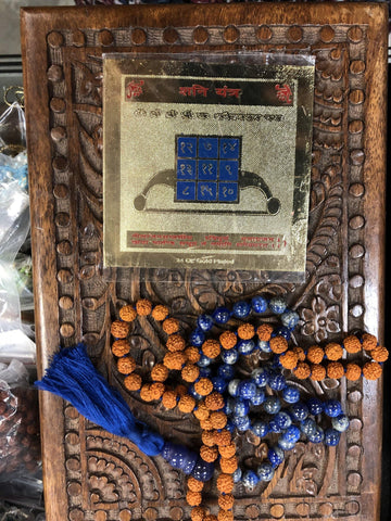 Vedic Altar-Lapis Lazuli Rudraksha Mala Necklace With Shani Yantra Meditation Necklace/Yoga/Spiritual Jewelry - mogulgallery