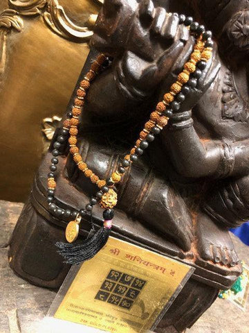 Grounding Mala, Rudraksha Black Agate combination Malabeads, Protection, power With  Gold Plated SATURN Yantra - mogulgallery