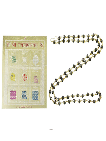 Black Tulsi Beads Japa Mala Neacklace in Golden Caps mala With Navgrah Yantra Sacred Geometry Vastu