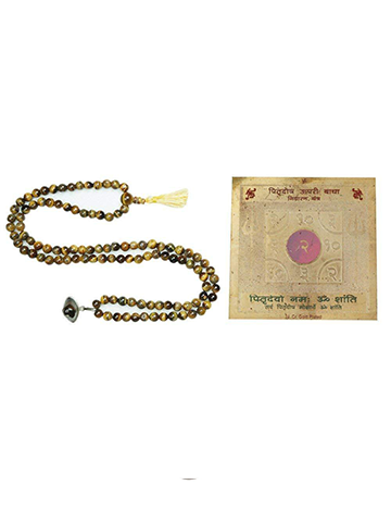 Tiger Eye Mala beads Prayer Meaditation Mala Ancestors Blessings Agate Eye Thirdeye Energized Yantra Yoga Mala