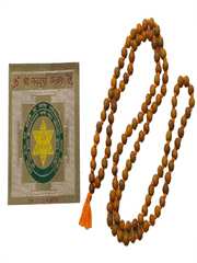 Healing Natural Turmeric Mala Beads, Yoga Japamala, Vastu Sacred Geometry Navdurga Yantra, 9 energies of Mother Goddess