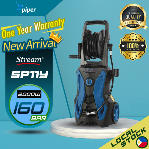 Stream SP11Y High Pressure Washer-PIPER.PH