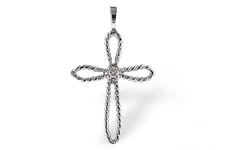 14k White Gold Diamond Ladies Cross Necklace