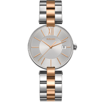 Rado Coupole Watch Collection from Salera's Melbourne, Victoria and Brisbane, Queensland