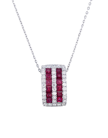 Esclusivo - 14ct White Gold Ruby and Diamond Pendant- 771061