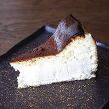 Load image into Gallery viewer, Kalimotxo Basque Cheesecake