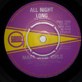 "Mary Jane Girls : All Night Long (7"", Single, Pus)"