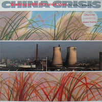 China Crisis : Working With Fire And Steel (Possible Pop Songs Volume Two) (LP, Album)