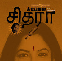 K.S. Chithra* With Ilaiyaraaja : K.S. Chithra (CD, Comp)