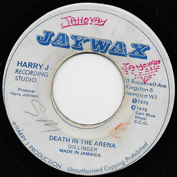"Dillinger, Lloyd Wills* : Death In The Arena (7"")"