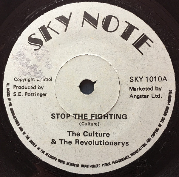 "The Culture* & The Revolutionarys* : Stop The Fighting (7"")"