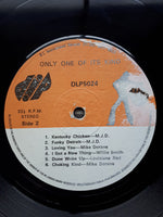 Various : Only One Of It's Kind (LP, Comp)