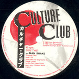 "Culture Club : Church Of The Poison Mind (7"", Single)"