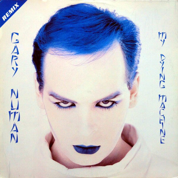 "Gary Numan : My Dying Machine (12"", Single)"