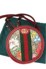 Gucci Ophidia Flora Mini Backpack