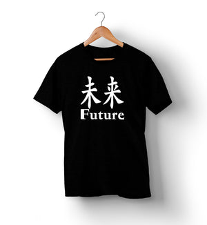Shop and Buy Chinese Writing Shirts