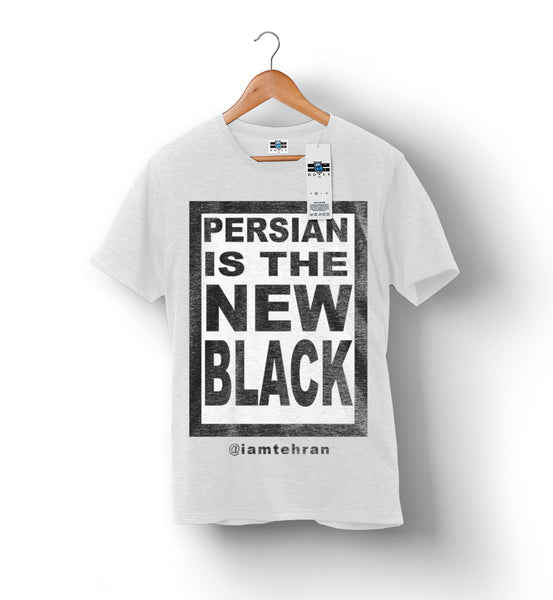Persian is The New Black - White | Political Shirts for Men