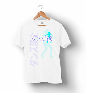 No Dancing | Aqua Dancer | T-Shirt