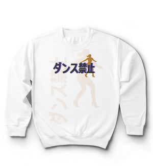 No Dancing | Gold Dancer | Classic Crew Neck