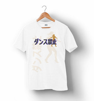 No Dancing | Gold Dancer | T-Shirt