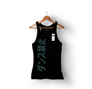 No Dancing | Aqua | Black Tank Top for Women