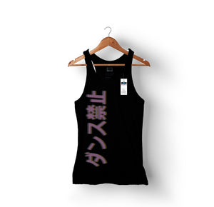 No Dancing | Pink & Purple | Black Tank Top for Women