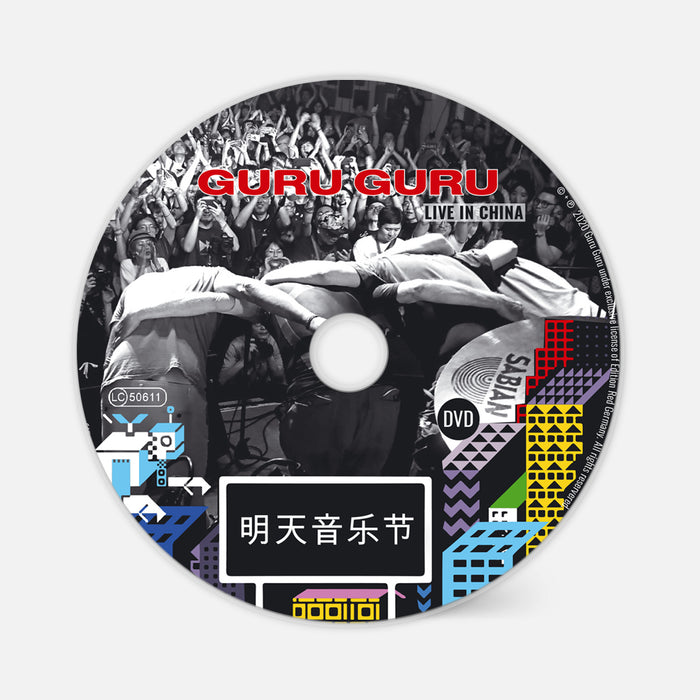 LIVE IN CHINA - CD & DVD