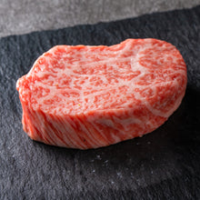 Load image into Gallery viewer, This A5 Wagyu 6oz tenderloin filet is marbled beautifully and cuts like butter, it is from the Suekichi Genki Farm in Miyazaki, Japan. We hand select each loin prior to purchase to ensure that we offer nothing but the finest Wagyu on the Market.   A5 Wagyu beef from Miyazaki prefecture is among the finest and most luxurious brands of beef in the world. A highly sought-after selection of A5 Japanese Miyazaki Wagyu is Miyazakigyu, which is world-renowned for its intricate, snowflake-like marbling.
