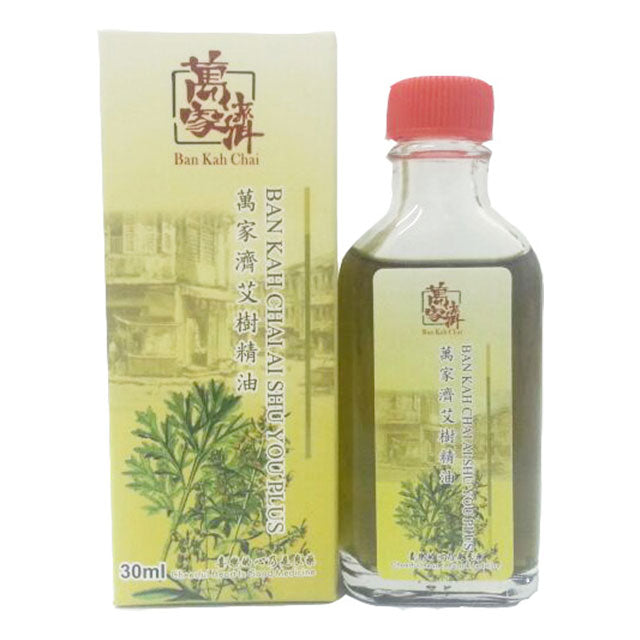 Ai Shu Oil Plus