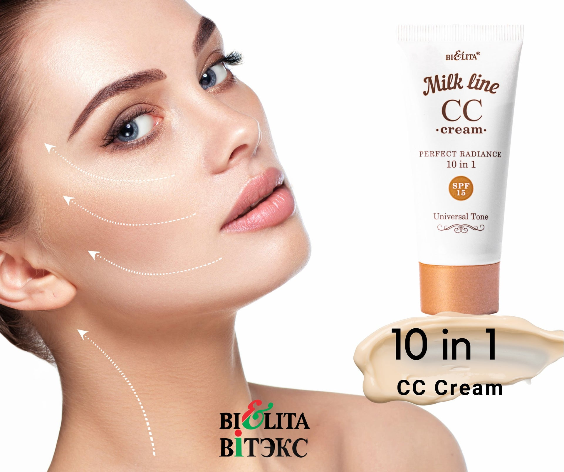 BELITA-VITEX  CC CREAM