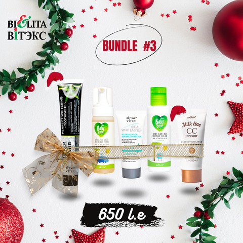 Christmas Bundle 3