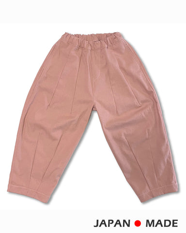 ☆reservation☆fabriq report fabric report dart oval pants (pink) 5411006 delivery date July