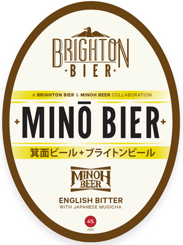 brighton-bier-delivery-mino-beer