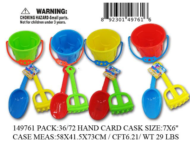 "7X6""BEACH BUCKET+2PC SAND TOOL SET"