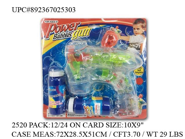"10X9""B/O POWERMAN BUBBLE GUN"