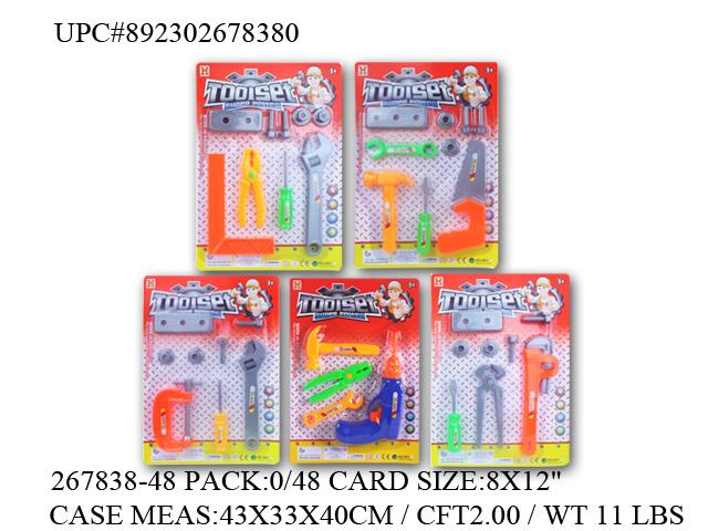"12X8""TOY TOOL PLAY SET"