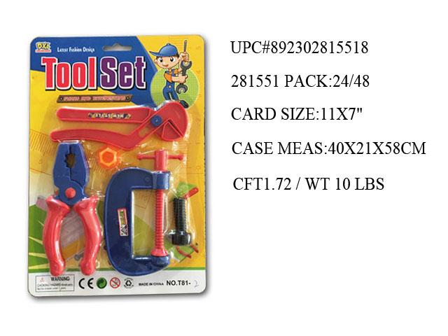 "11X7""TOY TOOL PLAY SET"