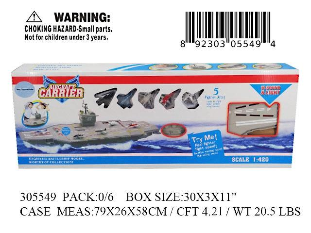 "30X11X13""1:420 AIRCRAFT CARRIER BATTLESHIP MODEL"