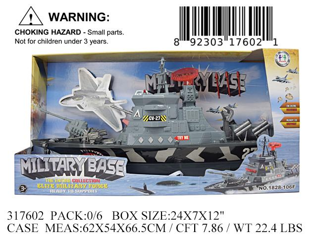 "24X12X7""TRYME MILITARY BASE PLAYSET WBX"