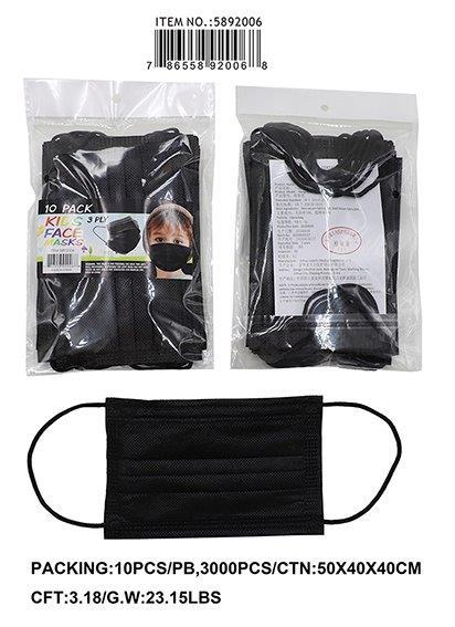 10PK KIDS BLACK DISPOSABLE FACE MASK