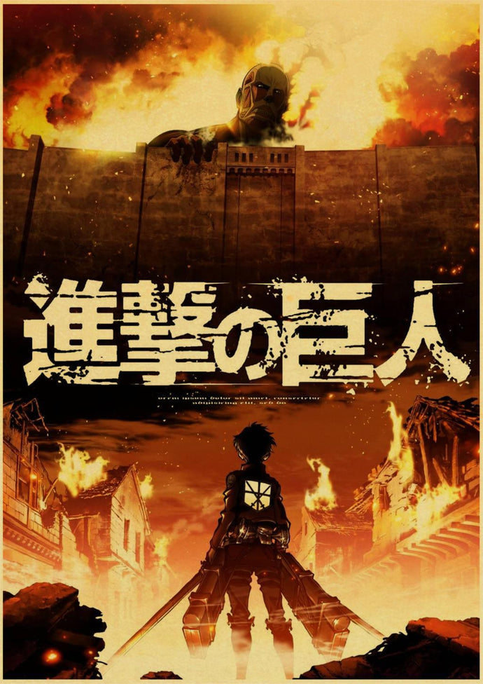 Posters Attack On Titan - 8 Motifs - Sunpō Shop