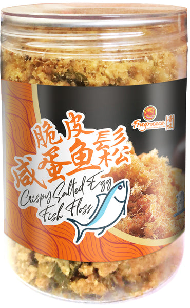 Fragrance Crispy Salted Egg Fish Floss