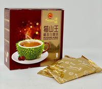 Fragrance Musang King Durian White Coffee