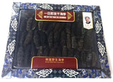 ONE DAY FAST SOAK DRY SEA CUCUMBER SIZE S (KOREA) #2011