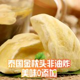 LYFEN Freeze-Dried Durian
