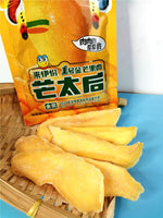 LYFEN Dried Mango 108g