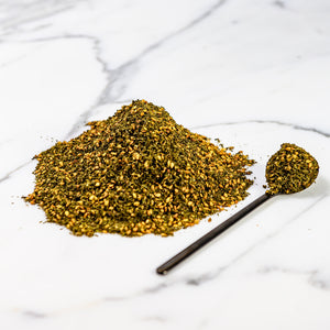 Sunflower Za'atar